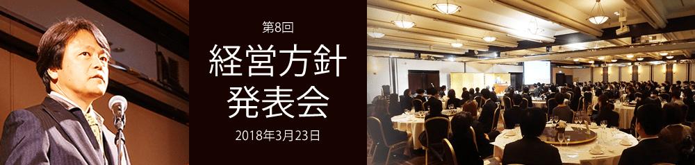 https://www.ikiikitlc.co.jp/files/libs/512/201901091732329619.png
